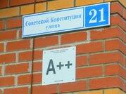 Ногинск, 1-но комнатная квартира, ул. Советской Конституции д.21, 1599000 руб.