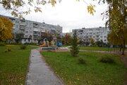 Щелково, 1-но комнатная квартира, ул. Беляева д.1А, 1750000 руб.