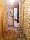 Павловская Слобода, 1-но комнатная квартира, ул. Стадион д.3, 3000000 руб.