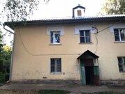 Солнечногорск, 2-х комнатная квартира, ул. Центральная д.дом 5, 2299000 руб.