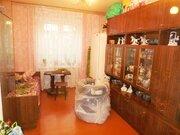 Электрогорск, 3-х комнатная квартира, ул. Кржижановского д.32, 2950000 руб.