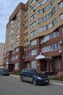 Можайск, 2-х комнатная квартира, ул. Мира д.14, 25000 руб.