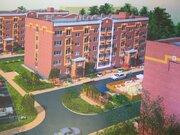 Бронницы, 2-х комнатная квартира, Садовый проезд д.1б, 3246000 руб.