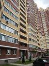 Домодедово, 1-но комнатная квартира, Кирова д.15 к1, 3750000 руб.