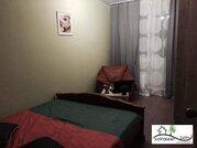 Зеленоград, 3-х комнатная квартира, ул. Каменка д.1643, 8800000 руб.