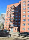 Продается 3-х комнаятная квартира в Зеленограде, корп. 458