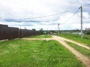 14,35 сотки д. Митькино г.п. Дмитров 55 км от МКАД по Дмитровскому ш., 1290000 руб.