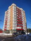 1 к. квартиру в г.Пущино на реке Ока.