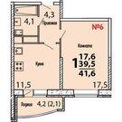 Мытищи, 1-но комнатная квартира, Заречная д.5, 2884000 руб.