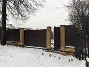 Коттедж 460 кв.м, г. Подольск, ул. Фурманова, 16300000 руб.