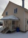 Продается дом г.Яхрома, 4600000 руб.