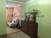 Ершово, 1-но комнатная квартира, Центральная д.16, 4150000 руб.