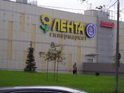 Москва, 2-х комнатная квартира, ул. Кожуховская 5-я д.32 к1, 9350000 руб.