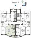Долгопрудный, 1-но комнатная квартира, ул. Дирижабельная д.дом 1, корпус 21, 3675980 руб.
