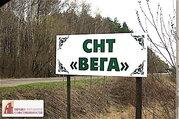 """Земельный участок в СНТ """"Вега""""Раменский район, 600000 руб."""