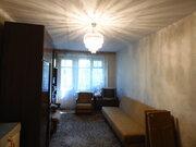 Сергиев Посад, 1-но комнатная квартира, ул. Валовая д.15 к17, 2100000 руб.