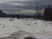 Земельный участок 15 с.(ИЖС), д.Плюсково, 1350000 руб.