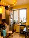 Москва, 3-х комнатная квартира, ул. Перовская д.14, 7400000 руб.