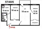 Серпухов, 3-х комнатная квартира, ул. Чернышевского д.21, 2500000 руб.