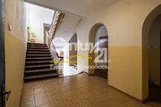 Москва, 3-х комнатная квартира, ул. Расплетина д.9, 18000000 руб.