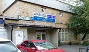 Аренда, Аренда офиса, город Москва, 12277 руб.