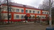 Голицыно, 2-х комнатная квартира, Западный пр-кт. д.1, 3100000 руб.