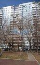 Москва, 2-х комнатная квартира, Кирова проезд д.4, 8300000 руб.