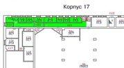 Сдаётся псн 156 кв.м. на первом этаже., 14000 руб.