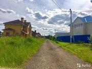 Дом ул.Рябинова, 8080000 руб.