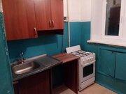 Яхрома, 1-но комнатная квартира, ул. Ленина д.5, 1650000 руб.