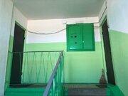Яхрома, 4-х комнатная квартира, Левобережье мкр. д.4, 3000000 руб.