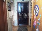 Калининец, 3-х комнатная квартира,  д.259, 4250000 руб.