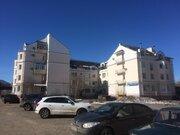 Коломна, 3-х комнатная квартира, ул. Уманская д.15а, 8000000 руб.