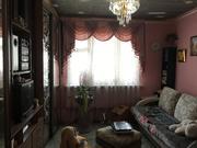 Москва, 4-х комнатная квартира, ул. Миклухо-Маклая д.41, 22500000 руб.