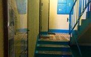 Москва, 3-х комнатная квартира, ул. Родниковая д.4 к1, 6500000 руб.