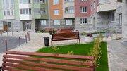 Ватутинки, 1-но комнатная квартира, Нововатутинский проспект д.14, 4437510 руб.