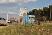 Продажа участка 16 соток в д. Симбухово, ул. Заречная, 995000 руб.