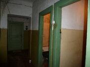 Две комнаты в трехкомнатной квартире, 900000 руб.