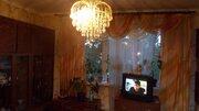 Москва, 4-х комнатная квартира, ул. Ставропольская д.74, 10500000 руб.