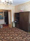 Москва, 3-х комнатная квартира, ул. Таллинская д.19 к1, 10000000 руб.