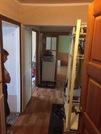 Ступино, 4-х комнатная квартира, ул. Чайковского д.46 с10, 3840000 руб.
