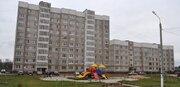 1 комнатная квартира, Серпухов, Ивановские Дворики