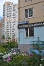 Красногорск, 3-х комнатная квартира, Подмосковный бульвар д.12, 7849000 руб.