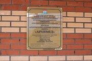 Мытищи, 1-но комнатная квартира, Олимпийский пр-кт. д.21 к5, 4500000 руб.