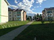 Дубна, 2-х комнатная квартира, Парковая д.18, 7175000 руб.
