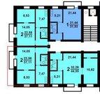 Москва, 2-х комнатная квартира, ул. Русаковская д.9, 8500000 руб.