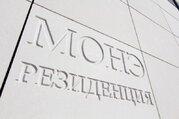 Москва, 3-х комнатная квартира, 2-я Звенигородская д.11, 35620398 руб.