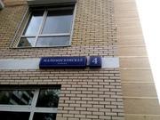 Москва, 3-х комнатная квартира, ул. Маломосковская д.4, 34990000 руб.
