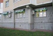 Продам торговое помещение, 15300000 руб.