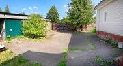 Оофрмленный дом с участок у водохранилища в с. Осташево. Коммуникации., 3499000 руб.